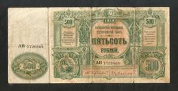 RUSSIA (South Russia) - 500 Roubles (1919) - Russia