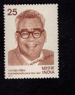675500947 INDIA 1977  POSTFRIS MINT NEVER HINGED POSTFRISCH EINWANDFREI SCOTT 770 RAM MANOHAR LOHIA - Inde