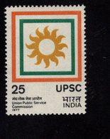 675501370 INDIA 1977  POSTFRIS MINT NEVER HINGED POSTFRISCH EINWANDFREI SCOTT 775 SUN AND NATIONAL COLORS - Inde