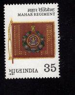 675503800 INDIA 1981  POSTFRIS MINT NEVER HINGED POSTFRISCH EINWANDFREI SCOTT 940 40TH ANNIV OF MAHAR REGIMENT - Inde