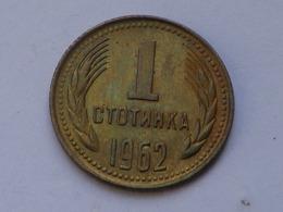Bulgarie 1 Stotinka 1962          Km#59   Laiton    SUP - Bulgarie