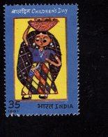 675506302 INDIA 1981  POSTFRIS MINT NEVER HINGED POSTFRISCH EINWANDFREI SCOTT 941 CHILDRENS DAY - Inde