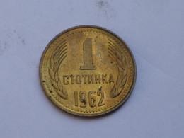 Bulgarie 1 Stotinka 1962          Km#59   Laiton    TTB - Bulgarie
