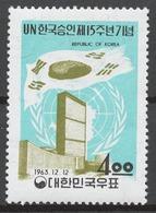 Korea South 1963 Mi# 404** 15th ANNIV. OF KOREA'S RECOGNITION BY THE UN (see Scan) - Korea (Süd-)