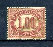 1875 REGNO SERVIZIO N.5 USATO - Dienstpost