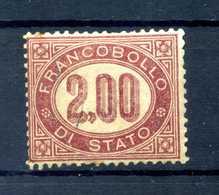 1875 REGNO SERVIZIO N.6 USATO - 1861-78 Vittorio Emanuele II