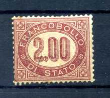 1875 REGNO SERVIZIO N.6 USATO - Dienstpost