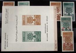 Líbano 191/2-204A/6+HB10 ** - Líbano