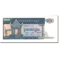 Billet, Cambodge, 100 Riels, Undated (1963-72), KM:12a, NEUF - Cambodge