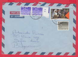 239066 / COVER 1991 - 25+25+75+5 C. - Silver Wedding Anniversary Of Queen Beatrix And Prince Claus , HORSE , Netherlands - Period 1980-... (Beatrix)