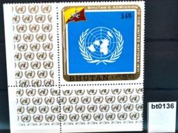 Bt0136 UNO-Beitritt Bhutan, UN-Emblem, Air Mail Bhutan 1971 ** - Bhutan