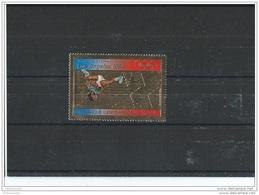 CENTRAFRICAINE 1982 - YT PA N° 268 NEUF SANS CHARNIERE ** (MNH) GOMME D'ORIGINE LUXE - Centrafricaine (République)