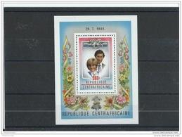 CENTRAFRICAINE 1982 - YT BF N° 58 NEUF SANS CHARNIERE ** (MNH) GOMME D'ORIGINE LUXE - Centrafricaine (République)