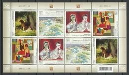 ESTLAND Estonia 2018 Michel 936 - 939 X 2 Complete Sheet Of 8 Stamps Estonian Art Painters Kunst MNH - Estonie