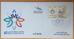 Syria 2018 NEW FDC - Damascus International Fair - Type 2 - Syria