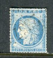 Rare N° 60B - Cachet GC 2357 ( Mialet ) - 1871-1875 Cérès