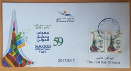 Syria 2017 FDC - Damascus International Fair - RRR - Syria