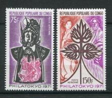 "9890  CONGO PA 121/2 ** 75F , 150F  ""Philatokyo 1971"" Exposition Philatélique Au Japon    TTB - Nuovi"