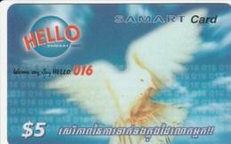 Cambodia - Pigeon 5$ - Kambodscha