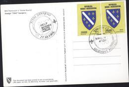 CP 1993 Disunited Nations Of Bosnia And Herzegovina Help Bosnia Now 27 10 1993 71104 Sarajevo - Bosnia Herzegovina