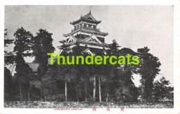 CPA JAPAN JAPON HIROSHIMA CASTLE - Hiroshima