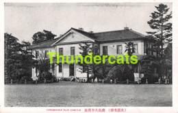 CPA JAPAN JAPON HIROSHIMA KOTO OLD CASTLE - Hiroshima