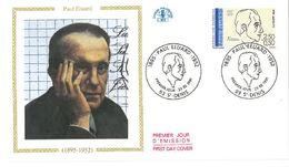 FDC Paul Eluard (93 Saint Denis 23/02/1991) - FDC