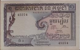 CAMBODIA  P. 1a 1 R 1955  VF - Cambodia