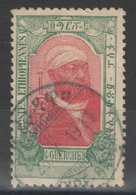 Ethiopie - YT 90 Oblitéré - 1909 - Ethiopie