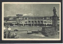 CPSM Arménie Arménia Arménian Non Circulé Parti Communiste - Arménie