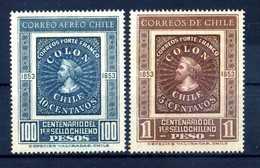 1953 CILE SET MNH ** - Cile
