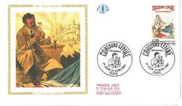 FDC 90ème Anniversaire Concours Lépine (75 Paris 27/04/1991) - FDC