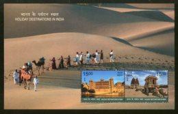 India 2018 Holiday Destinations City Palace Udaipur Stone Chariot Hampi M/s MNH - Holidays & Tourism