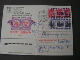 Russland Ukraine Cv. 1995 - Ukraine