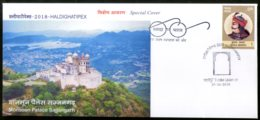India 2018 Tourism Mansoon Palace Sajjangarh Udaipur Haldighatipex Special Cover # 18509 - Other