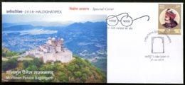 India 2018 Tourism Mansoon Palace Sajjangarh Udaipur Haldighatipex Special Cover # 18509 - Holidays & Tourism