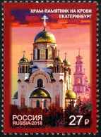 Russia 2018 - One Church Of All Saints Yekaterinburg Architecture Religions Buildings Imperial Family Royals Stamp MNH - Religions