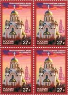 Russia 2018 Block Church Of All Saints Yekaterinburg Architecture Religions Buildings Imperial Family Royals Stamps MNH - Religions