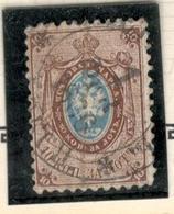 10411 - - 1857-1916 Empire