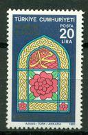 AC - TURKEY STAMP  -  The 15th CENTURY OF HEGIRA MNH  09 NOVEMBER 1980 - 1921-... Republic