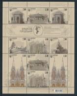 Ukraine 2014 Mi. 1399 - 1404 Kleinbogen Postfr. Bauwerke Von Horodecki - Ukraine