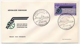 GABON => FDC => Mise En Service DC8 Air Afrique - 19 Nov 1963 - LIBREVILLE - Gabon (1960-...)