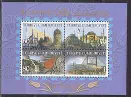 AC - TURKEY STAMP  -  BALKANFILA XIV STAMP EXHIBITION SOUVENIR SHEET MNH  28 OCTOBER 2007 - 1921-... Republic