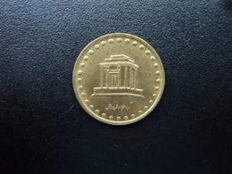 IRAN : 10 RIALS   1371 (1992)    KM 1259     NON CIRCULÉ - Iran