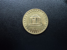 IRAN : 10 RIALS   1372 (1993)    KM 1259     NON CIRCULÉ - Iran