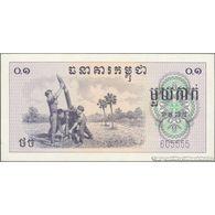 TWN - CAMBODIA 18a - 1 Kak 1975 Pol Pot, Khmer Rouge - 605551 AU/UNC5 - Cambodia