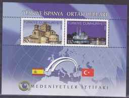 AC - TURKEY STAMP  -  THE ALLIANCE OF CIVILIZATION TURKEY - SPAIN SOUVENIR SHEET MNH  18 OCTOBER 2010 - 1921-... Republic