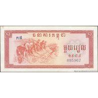 TWN - CAMBODIA 20 - 1 Riel 1975 Pol Pot, Khmer Rouge - 095967 AU - Cambogia