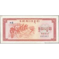 TWN - CAMBODIA 20 - 1 Riel 1975 Pol Pot, Khmer Rouge - 095967 AU - Cambodge