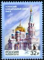 Russia 2018 One Assumption Cathedral In Omsk Church Architecture Religions Buildings Geography Places Stamp MNH Mi 2592 - Religions